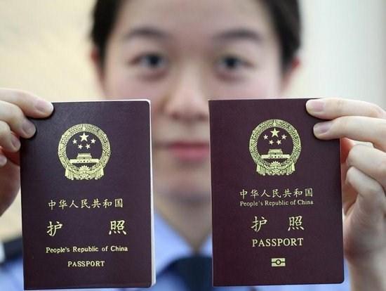 旅游探亲签证