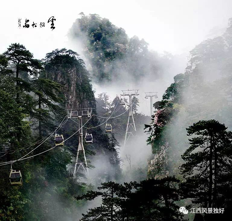 位于江西上饶世界自然遗产,国家重点风景名胜区三清山东部金沙