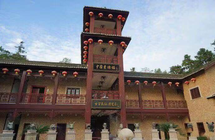古窑民谷博览区